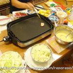 我が家で焼肉&お好み焼き♪「ホットプレートEA-ES65-XL(象印)」