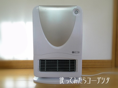 人感センサーヒーター