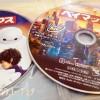 「ディズニー・アニメで英会話フレーズを覚えたい」と理由をくっつけてベイマックスDVDを購入しました。