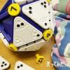 数学大好きな中学生でも完成不可能?数字ロジックパズル「アイコゾク」