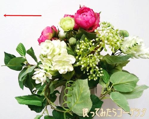 artificialflower1025b