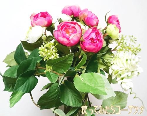 artificialflower1025