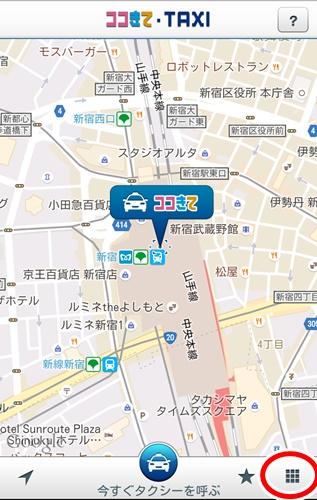 taxi6