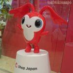 【体験会レポ】ショップジャパンさんのフィットネス・エクササイズ商品体験・撮影会