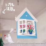 北欧モビール・ウロ「デンマークの窓辺・小鳥」を実家でじっくり♪