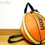名前入りバスケットボール&バッグのプレゼントで、娘のバスケ熱がますます燃えた